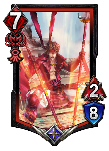 Divine Spear Yukimura  TOA
