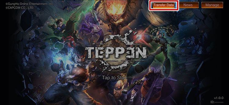 IMPORTANT] Data Transfer Guide | TEPPEN -Official Site-