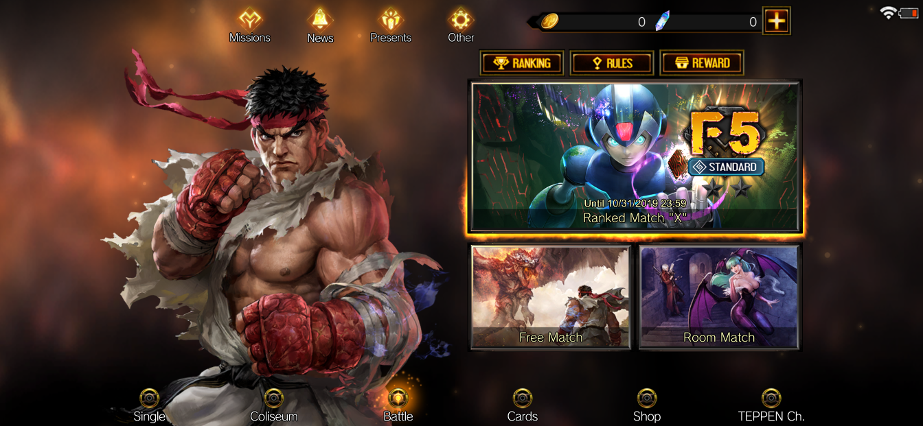 TEPPEN home screen