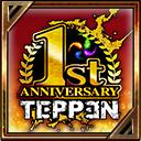 News Teppen Official Site